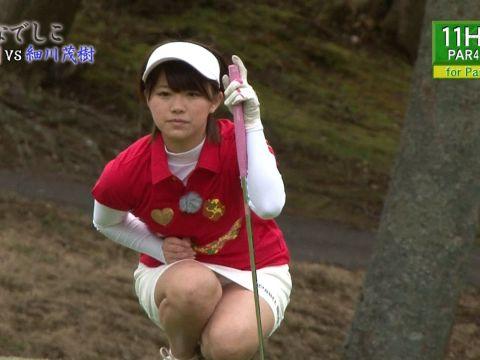 これでアナタも股間以外に目がいかなくなる女子プロパンチラオープンゴルフwwww