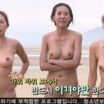 韓国のTV番組のエロさが日本の昭和を見てるようだwwwww